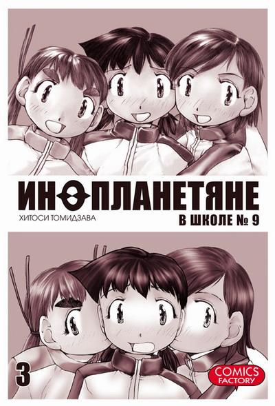 образец 9 смотреть 9 серия