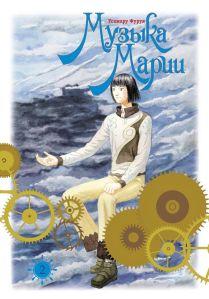 marie02-LAST-570
