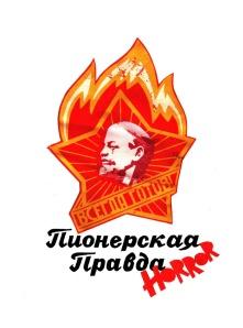 PP_сover_1
