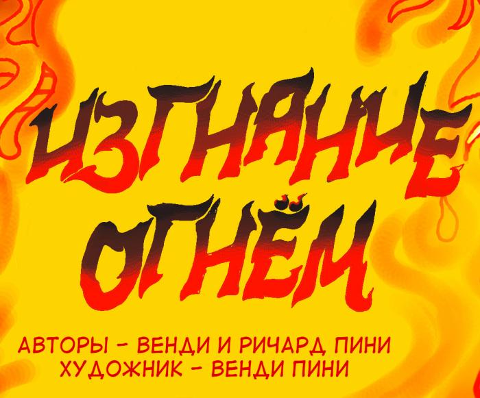 EQAH1-009--------700