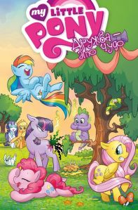 My Little Pony-01