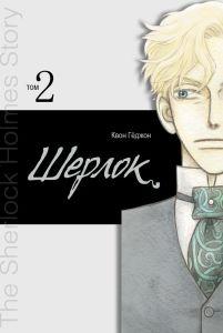 Sherlock-2--800