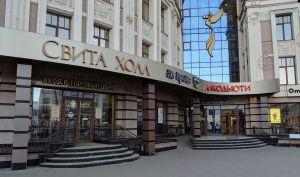 hikaru-Kazan
