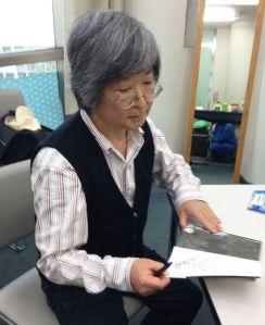 TAKAHASHI Yousuke